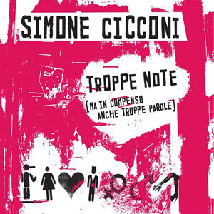 CD Simone Cicconi - Troppe Note